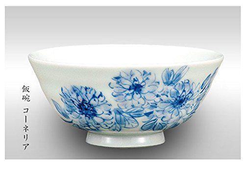 Kutani-yaki arroz o Recipiente para té de cerámica japonés Cornelia Indigo