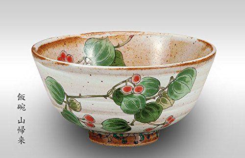 Kutani-yaki arroz o recipiente para té de cerámica japonés Smilax Gabra