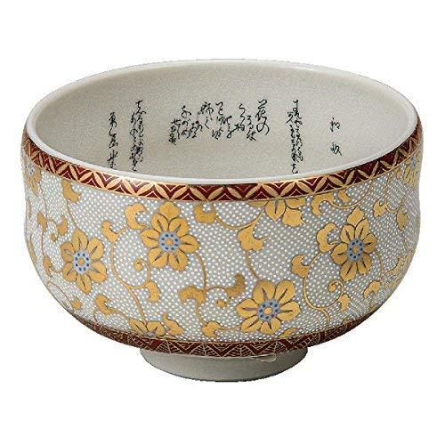 Kutani Pottery Matcha – Bol (té verde japonés) con flores blancas y doradas K5-797 de Japón